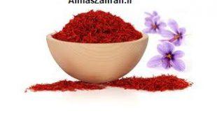 Export statistics for saffron