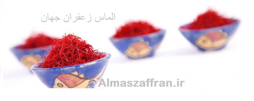 Iranian saffron exports