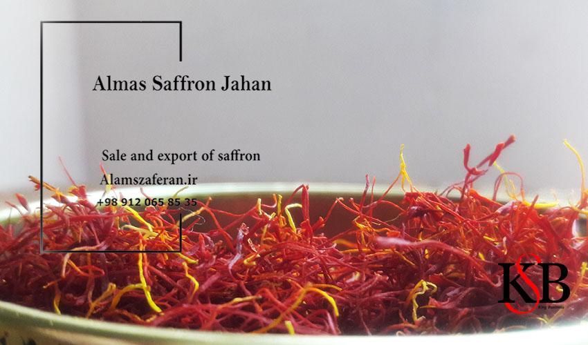 عمده فروشی زعفران و صادرات زعفران فله