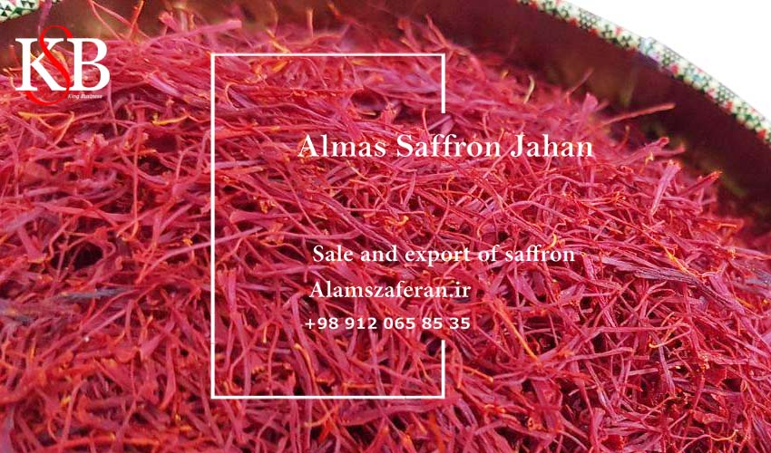 قیمت فروش زعفران عمده در اسپانیا