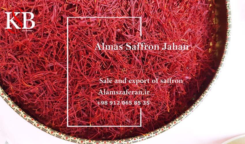 خرید زعفران عمده در روسیه