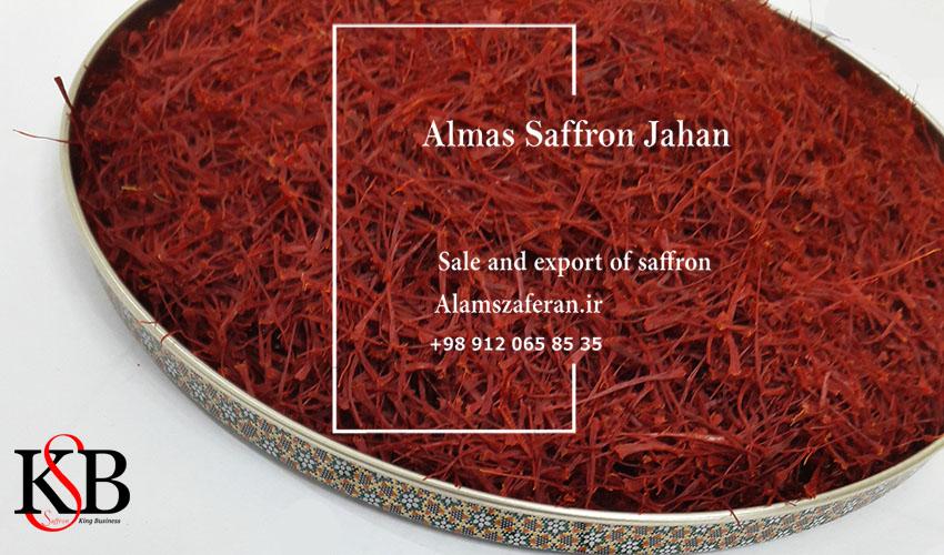 مرکز فروش انواع زعفران ایرانی در اروپا