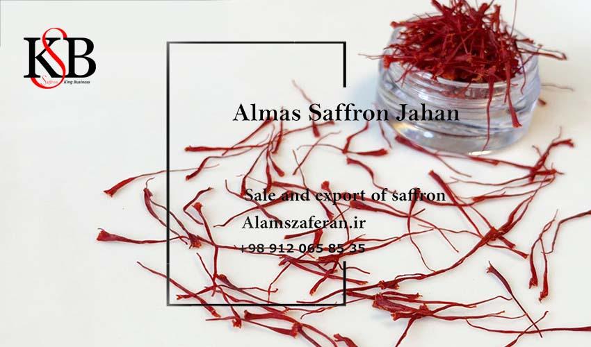فروش و صادرات زعفران در Saffron King