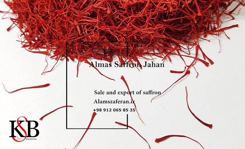 خرید عمده زعفران از شرکت