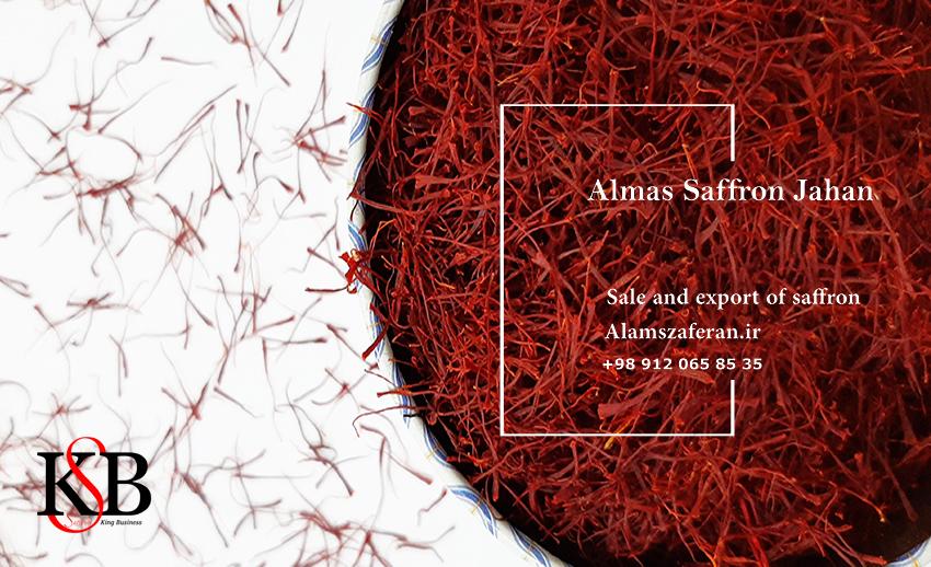 خرید و فروش زعفران