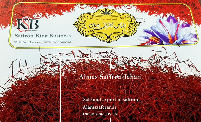 عمده فروشی زعفران در تبریز