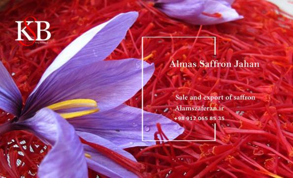 تولید زعفران در هرات
