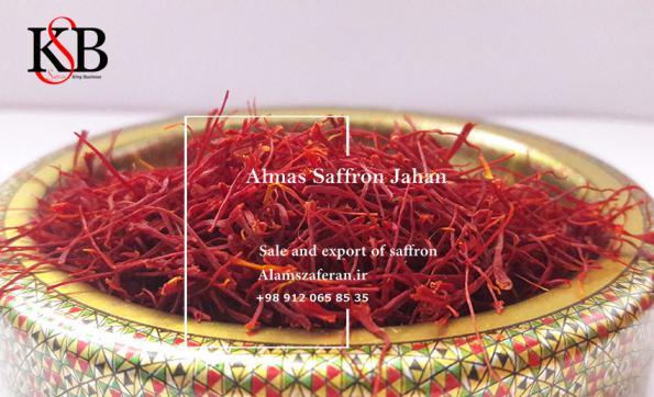 بازرگانی فروش زعفران 1 مثقالی