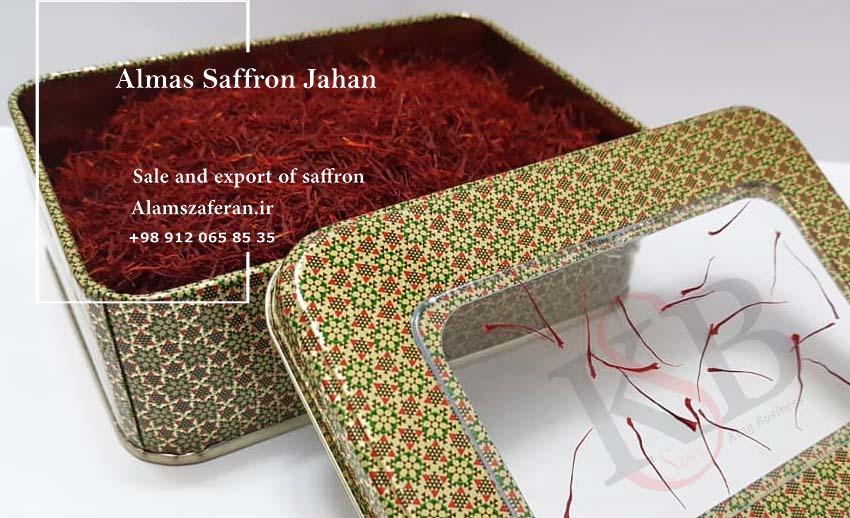 فروش عمده زعفران با قیمت مناسب