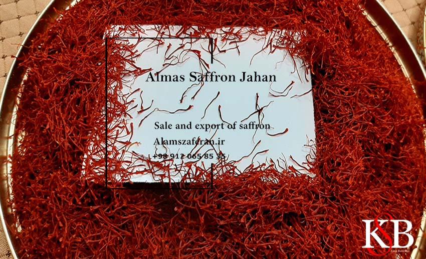 خرید زعفران از بزرگترین فروشنده زعفران