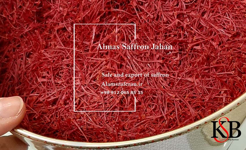 قیمت فروش زعفران در بازار آلمان