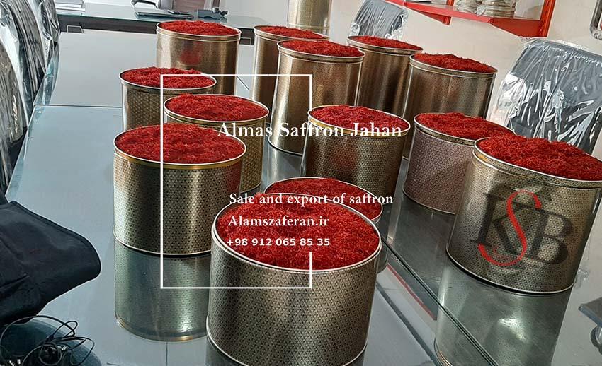 قیمت فروش زعفران در آمستردام