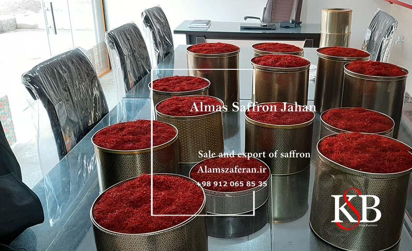 قیمت هر کیلو زعفران در ایران