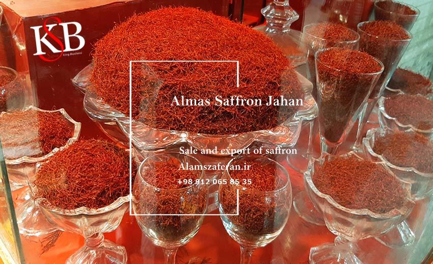 قیمت زعفران در بازار مرکزی زعفران
