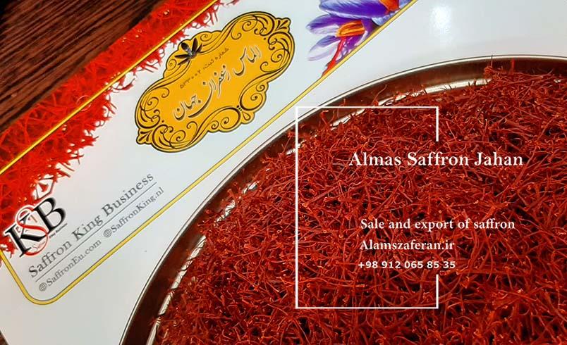 فروش فله زعفران ایرانی